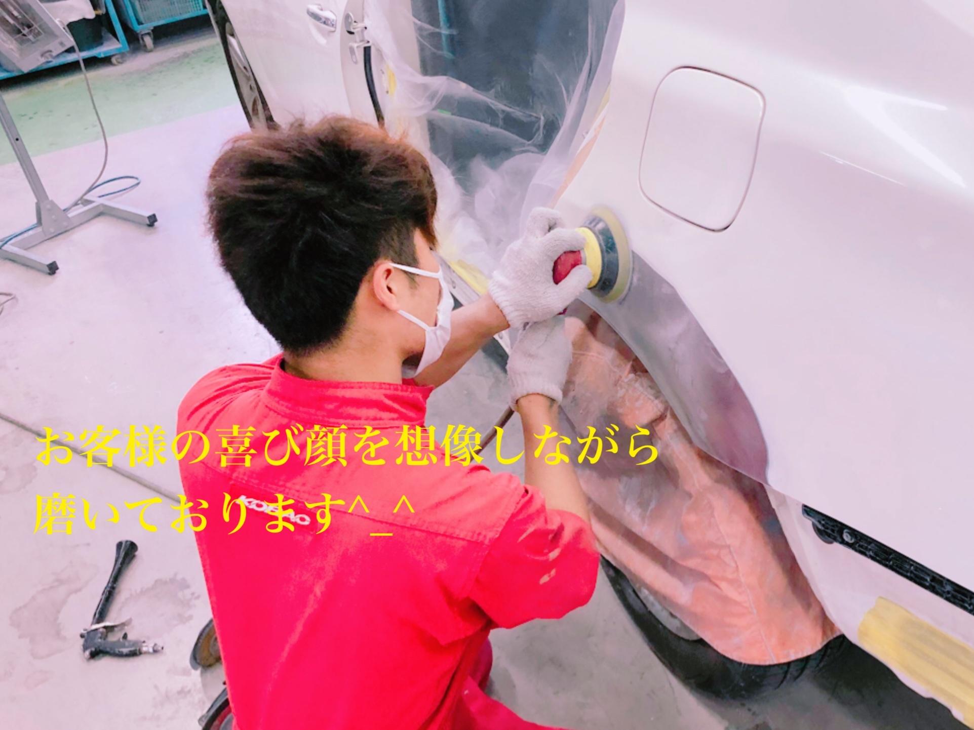 コバックの鈑金 専門スタッフ 塗装ブース