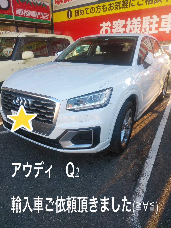 輸入車 アウディ Q2  左フロントバンパー 小キズ修理 当日仕上げ コバック倉敷中島店