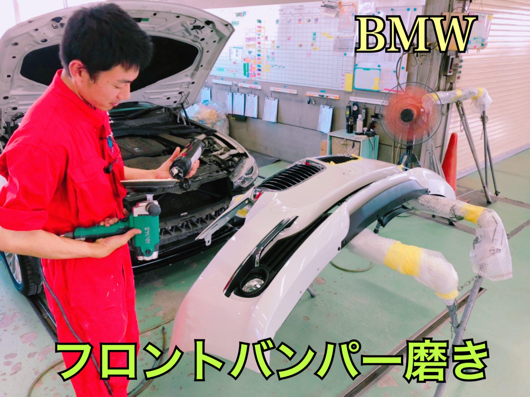 BMW フロントバンパー キズ修理