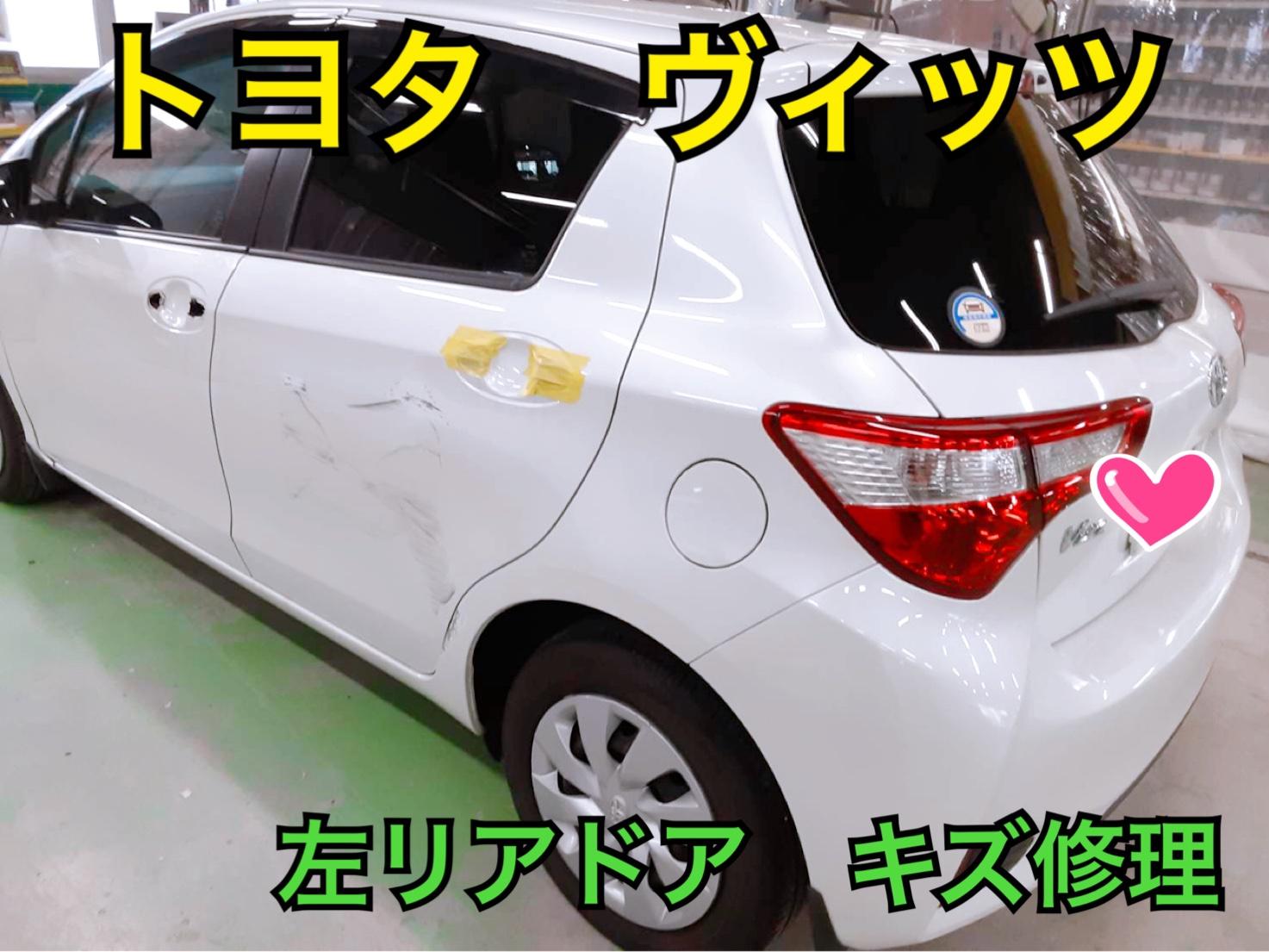 岡山でヴィッツのキズ修理はコバックにお任せ!!