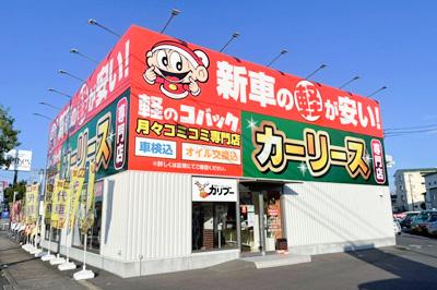 岡山西市店