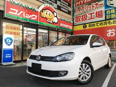 車検のコバック 倉敷中島店