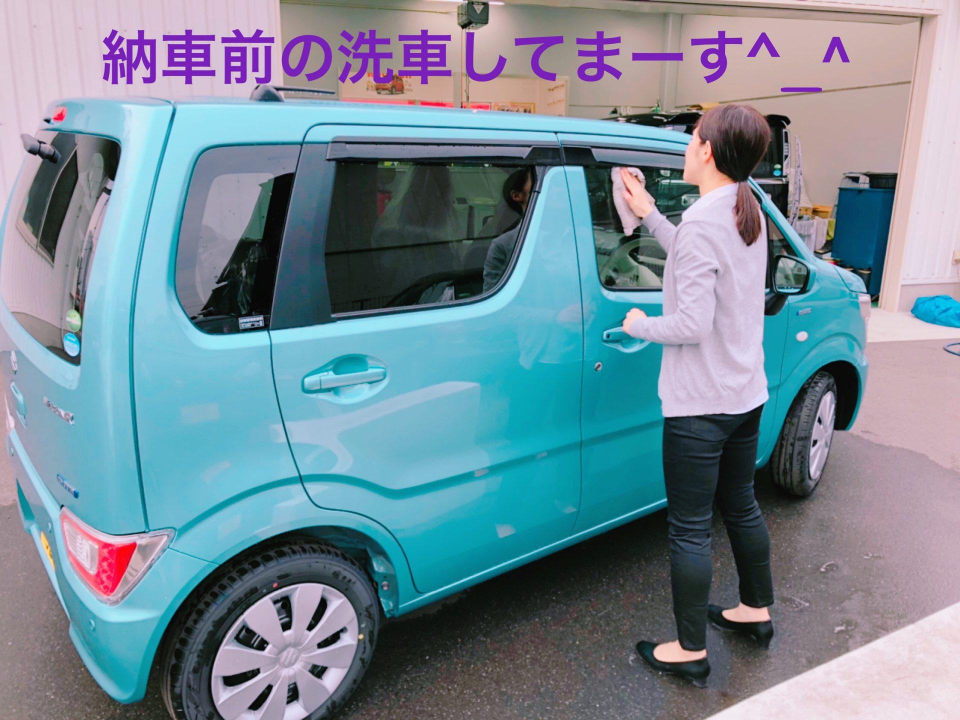 新車 軽自動車 ワゴンR 洗車